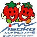 カムイミサカ