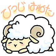 羊さんを愛でる会