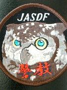 航空自衛隊基地警備Basic課程