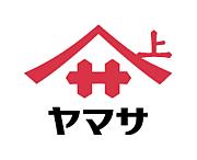 ヤマサ醤油2010内定者