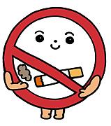 タバコ死ね