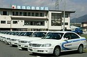 東根自動車学校