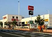 サニー(SEIYU)茶山店