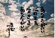 RED★COMET