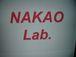 nakao.lab