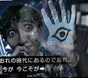 岡本太郎×の子