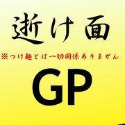 日本逝け面グランプリ(´Д`)