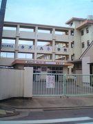 北九州市立永犬丸小学校