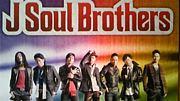 J soul brothers コミュニティ