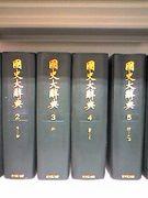 神戸大学日本史学専修