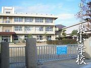 福山市立泉小学校
