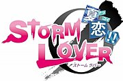 STORM LOVER 夏恋!!(ナツコイ)