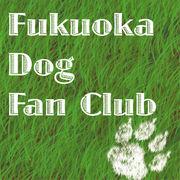 Fukuoka Dog Fan Club!!