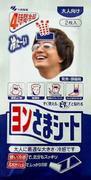 =ャ=ャ(・∀・)=ャ=ャ同盟