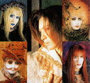 MALICE MIZER(Gay Only)