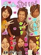 team『SHIN』
