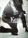 ken 『Deeper』