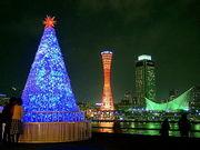 神戸の風景・写真
