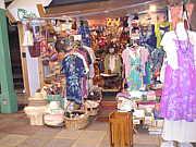 歩 handicraft
