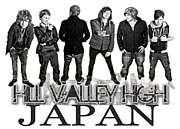 Hill Valley High Japan