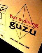 国領 Bar&dining  guzu