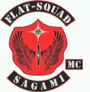The Flat=Squad M/C Sagami