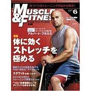 A biceps of Albert Pujols