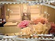 ☆ Beautyroom Tiara ☆