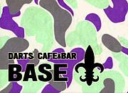 BASE -DARTS CAFE&BAR-