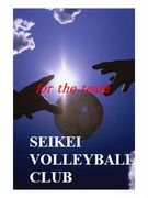 ★Seikei Volleyball Club☆