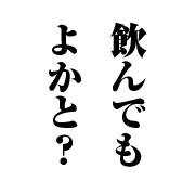 広島県立大学 軽音楽部