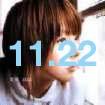 11月22日生まれ