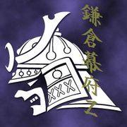 ▽鎌倉幕府Ζ▽