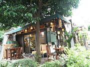 CAFE Liom