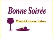ワイン教室/チーズ教室/料理教室