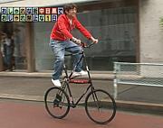 西東京ぶらりサイクリング愛好会