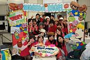 Waseda BagelCommunity09