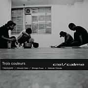 現代音楽『Trois Couleurs』