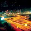 高速道路のオレンジの電灯