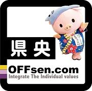 オフ専in県央☆本厚木海老名町田