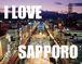 I LOVE SAPPORO