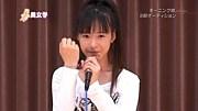 生田衣梨奈モーニング娘。'16