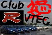 Club 愛-VTEC in mixi