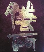 膳所高校2008年卒業【早川学年】