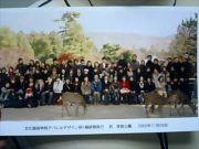 AD2−1 AIHARA学級