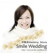 結婚式演出ムービー制作RooM