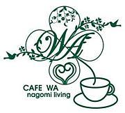 CAFE WA nagomi living