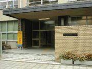 大阪市立塩草小学校