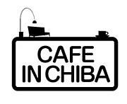 千葉のカフェ