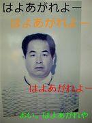 サークルK宝塚大成町店